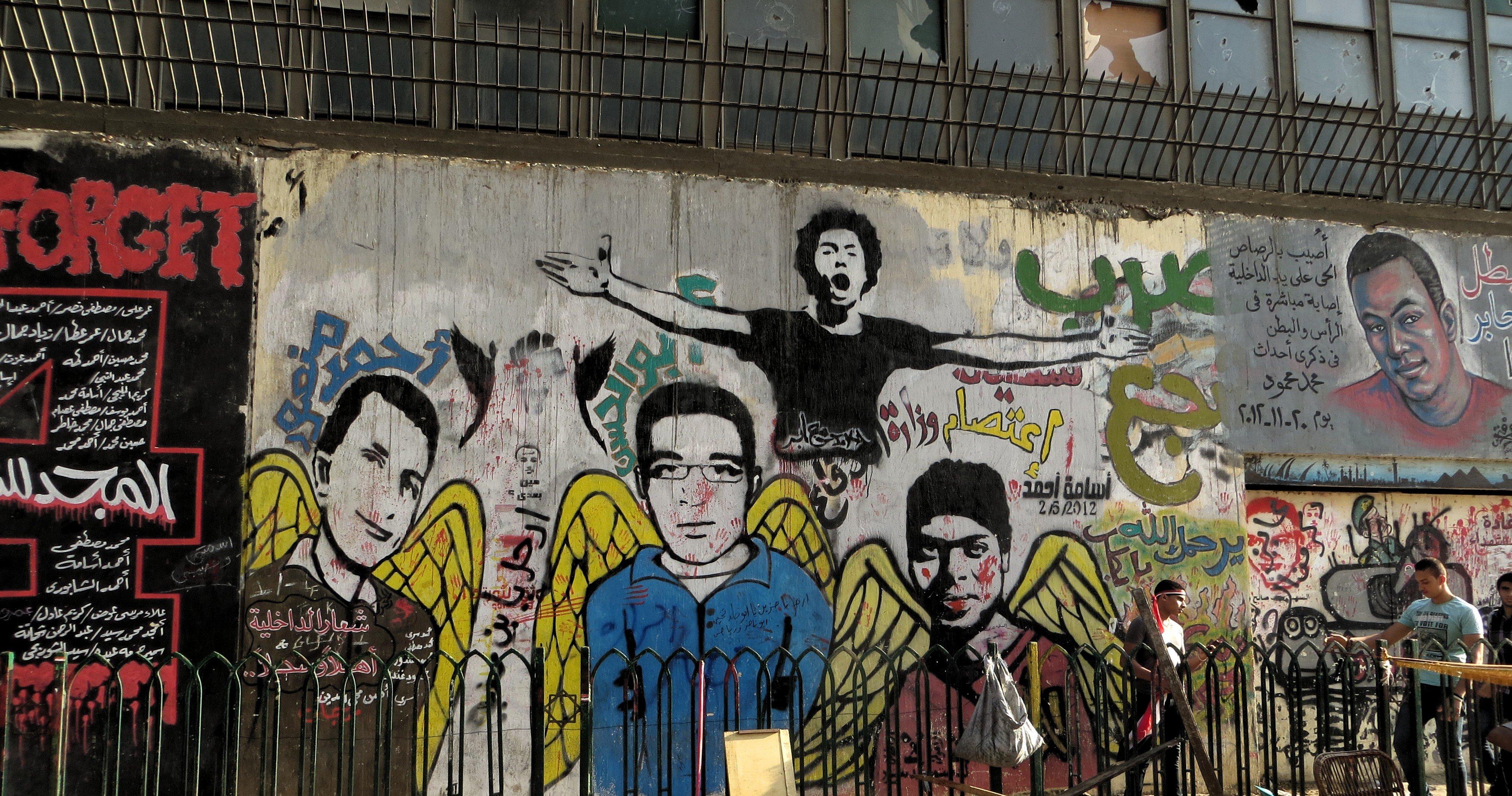 Revolutionary Art Or Revolutonizing Art Making Art On The Streets Of Cairo Arab Media Society