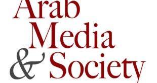 the making of arab news mellor noha
